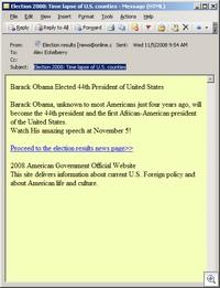 Obama1238881238c