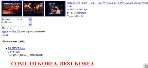 Bieber Korea