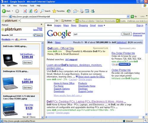Platrium234823488